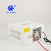 50w Power Supply